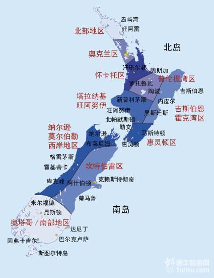新西兰旅游地图