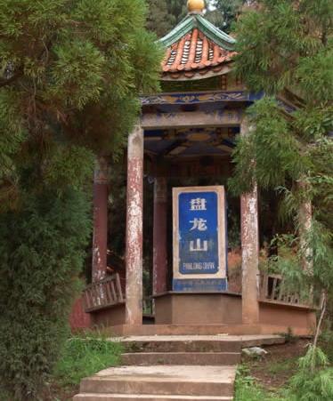 盘龙寺旅游攻略 10月盘龙寺旅游线路报价 盘龙寺旅游景点