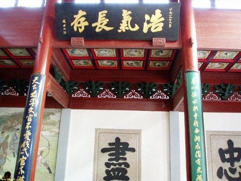 岳庙旅游攻略 10月岳庙旅游线路报价 岳庙旅游景点